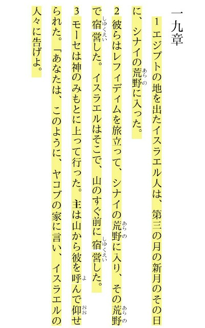 f:id:hoshishusaku:20180709061111j:image