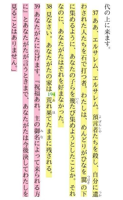 f:id:hoshishusaku:20180712041212j:image