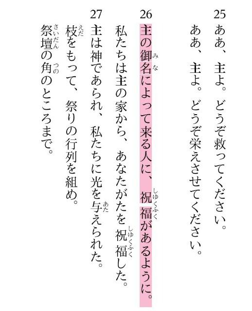 f:id:hoshishusaku:20180712041223j:image