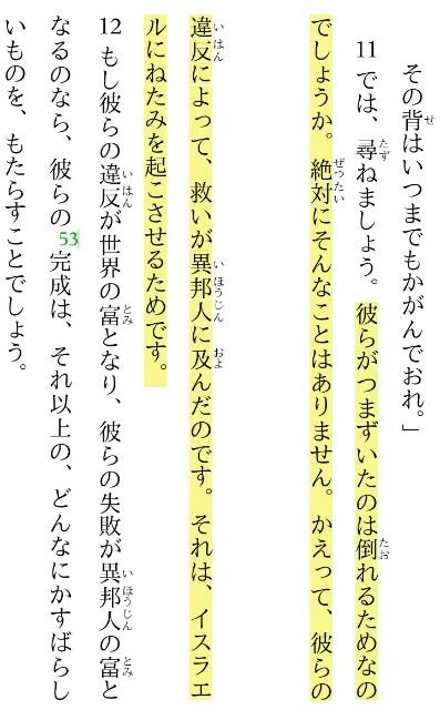 f:id:hoshishusaku:20180712041235j:image