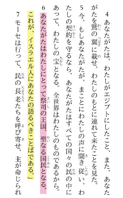 f:id:hoshishusaku:20180712041246j:image