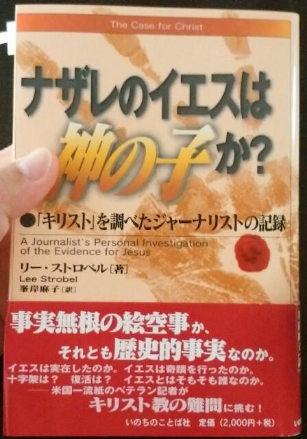 f:id:hoshishusaku:20180714162747j:image