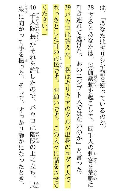 f:id:hoshishusaku:20180717060143j:image