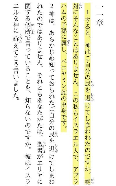 f:id:hoshishusaku:20180717060156j:image