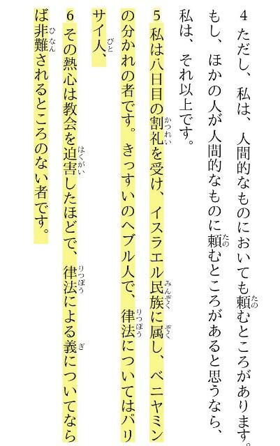 f:id:hoshishusaku:20180717060209j:image