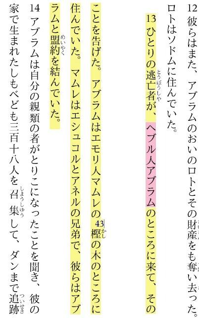 f:id:hoshishusaku:20180717060224j:image