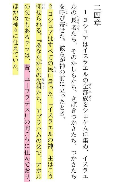 f:id:hoshishusaku:20180717060239j:image