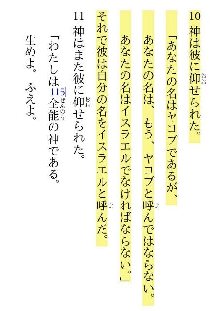 f:id:hoshishusaku:20180717060251j:image