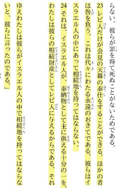 f:id:hoshishusaku:20180717060314j:image