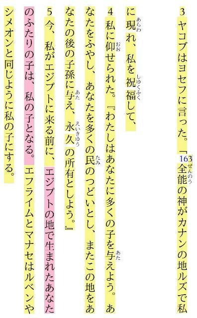 f:id:hoshishusaku:20180717060326j:image