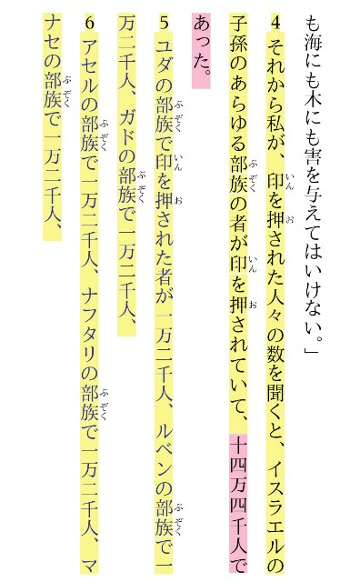f:id:hoshishusaku:20180719033331j:image
