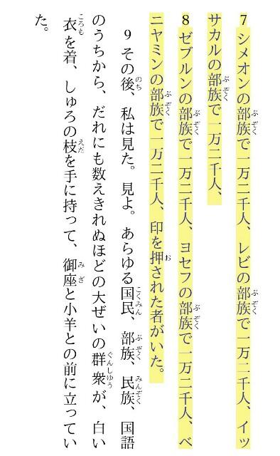 f:id:hoshishusaku:20180719033345j:image