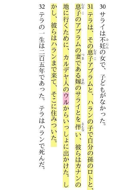 f:id:hoshishusaku:20180719033400j:image