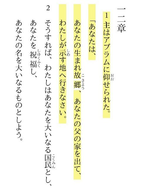 f:id:hoshishusaku:20180719033412j:image