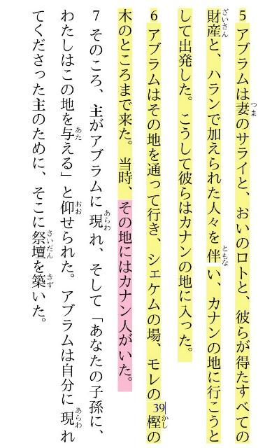 f:id:hoshishusaku:20180719033423j:image
