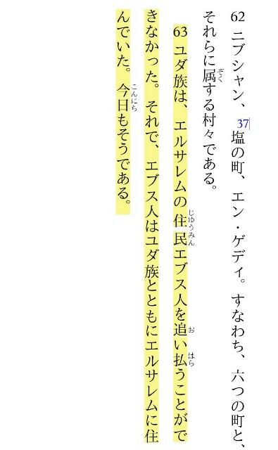 f:id:hoshishusaku:20180719033436j:image