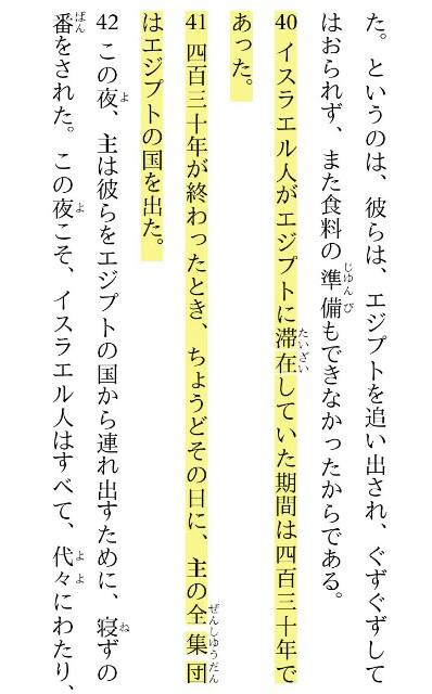 f:id:hoshishusaku:20180719033447j:image