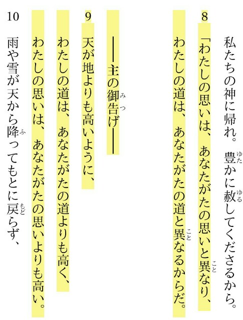 f:id:hoshishusaku:20180719033458j:image