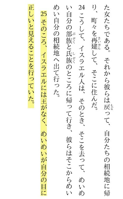 f:id:hoshishusaku:20180722052817j:image