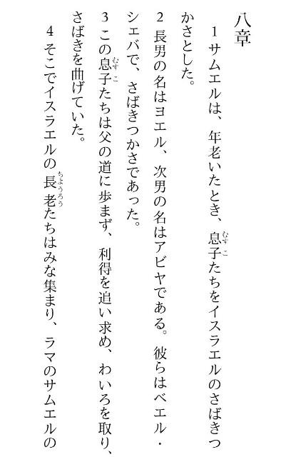 f:id:hoshishusaku:20180722052832j:image