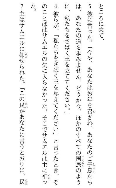 f:id:hoshishusaku:20180722052845j:image