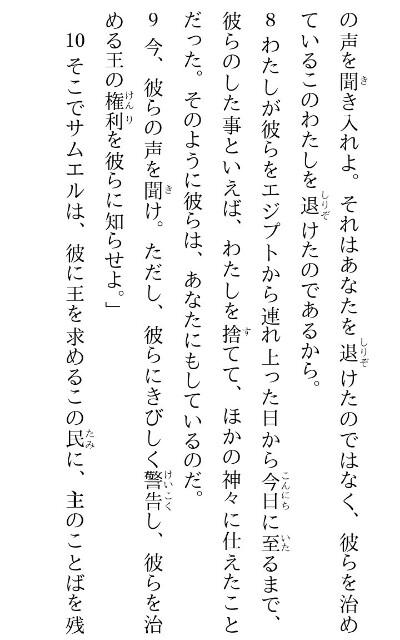 f:id:hoshishusaku:20180722052857j:image