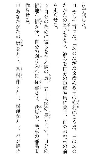 f:id:hoshishusaku:20180722052915j:image