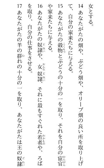 f:id:hoshishusaku:20180722052926j:image