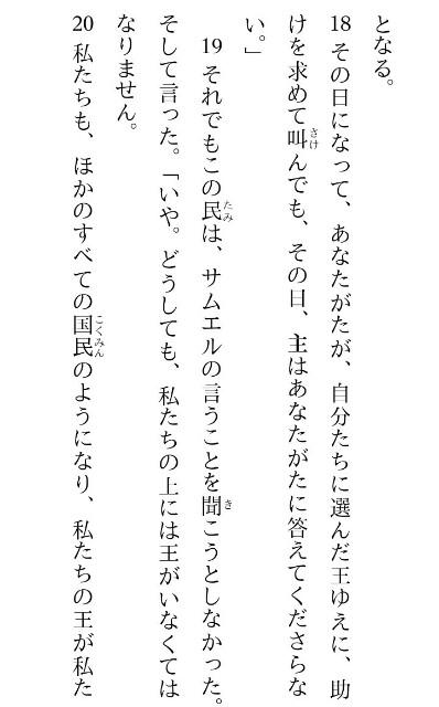 f:id:hoshishusaku:20180722052938j:image