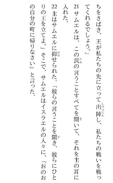 f:id:hoshishusaku:20180722053000j:image