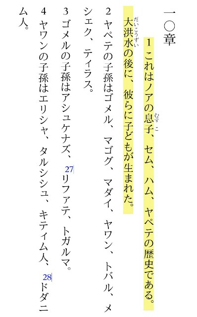 f:id:hoshishusaku:20180724034824j:image