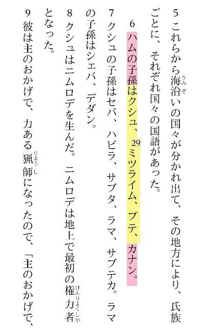 f:id:hoshishusaku:20180724034843j:image