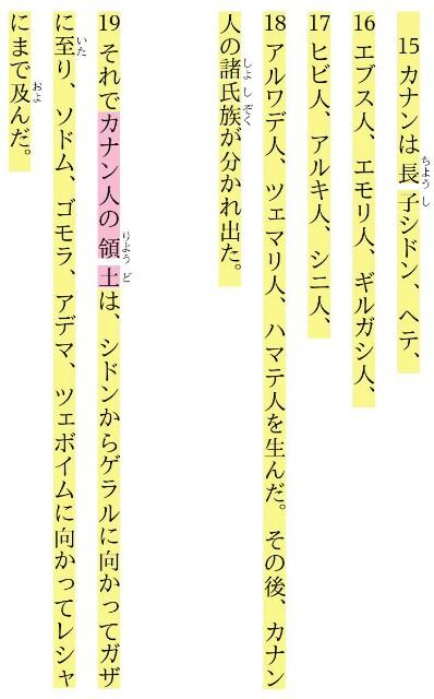 f:id:hoshishusaku:20180724034855j:image