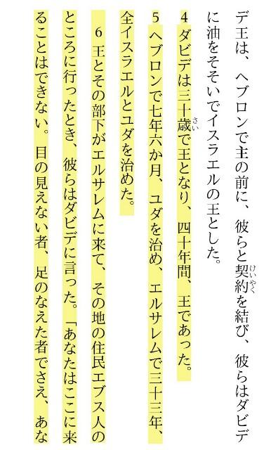 f:id:hoshishusaku:20180726051009j:image