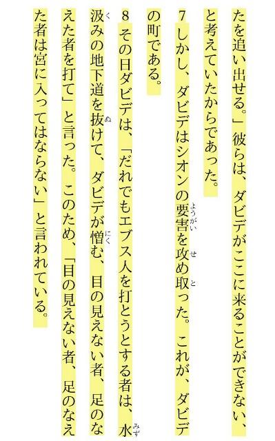 f:id:hoshishusaku:20180726051021j:image