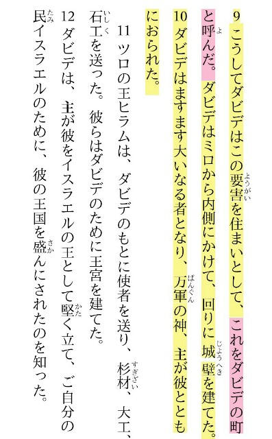 f:id:hoshishusaku:20180726051033j:image