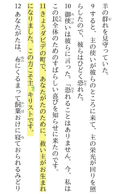 f:id:hoshishusaku:20180726051045j:image