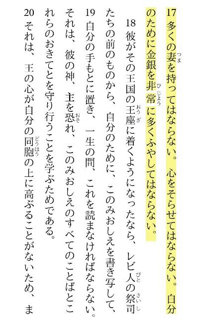 f:id:hoshishusaku:20180726051057j:image