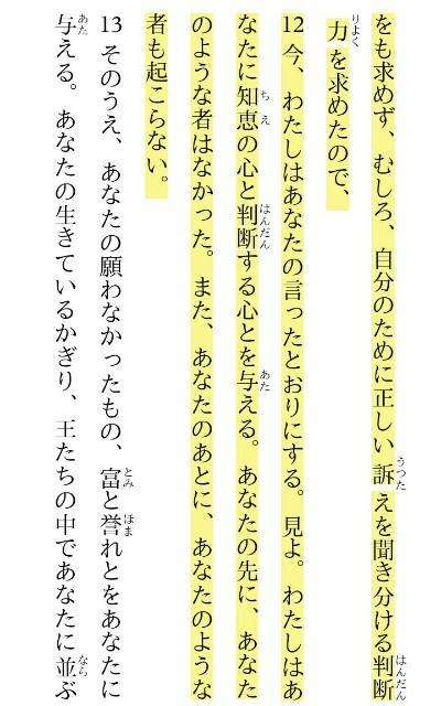 f:id:hoshishusaku:20180726051123j:image
