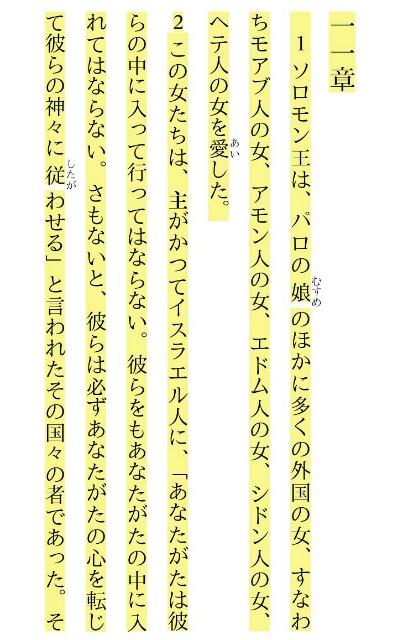 f:id:hoshishusaku:20180729045042j:image
