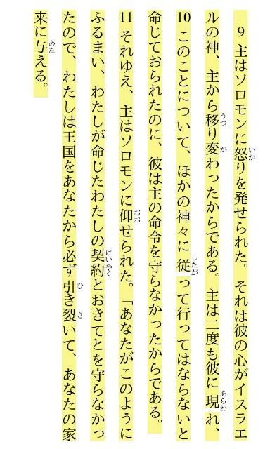 f:id:hoshishusaku:20180729045123j:image