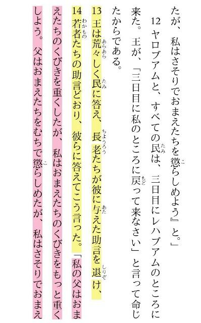 f:id:hoshishusaku:20180729045148j:image