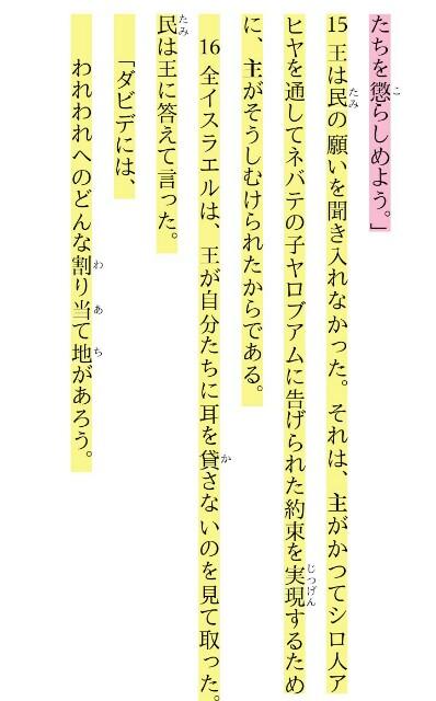 f:id:hoshishusaku:20180729045159j:image