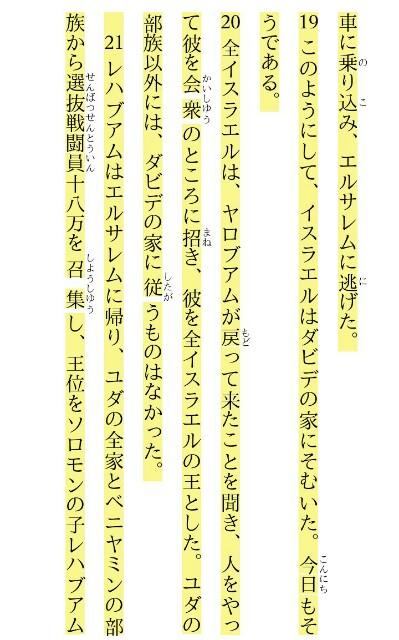 f:id:hoshishusaku:20180729045223j:image