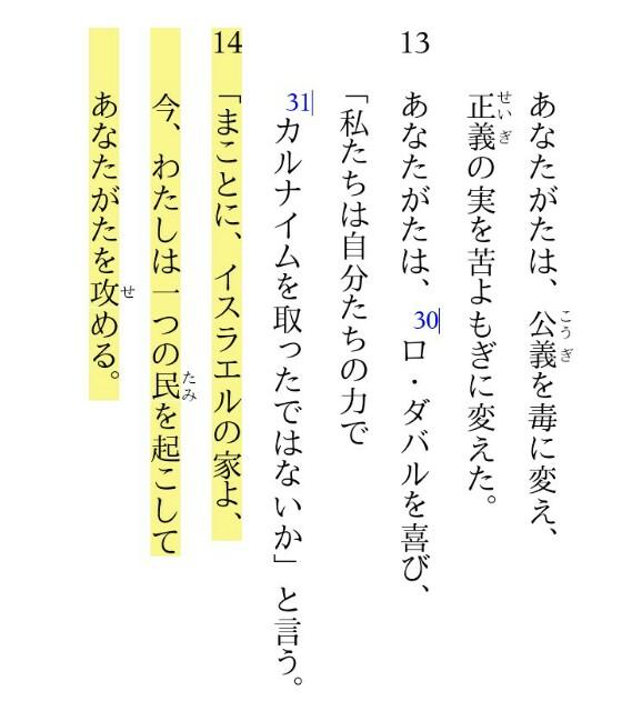 f:id:hoshishusaku:20180731053251j:image