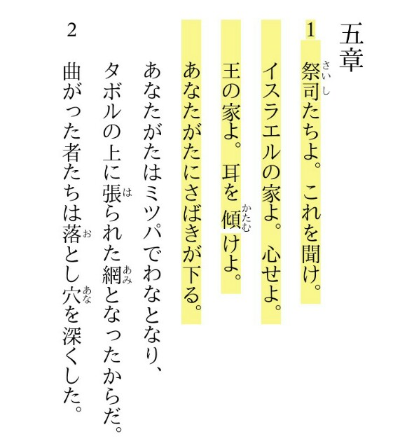 f:id:hoshishusaku:20180731053303j:image