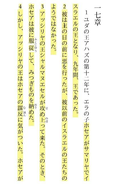 f:id:hoshishusaku:20180731053314j:image