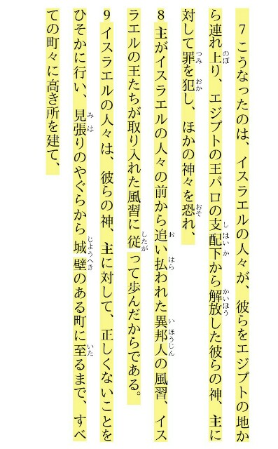 f:id:hoshishusaku:20180731053339j:image