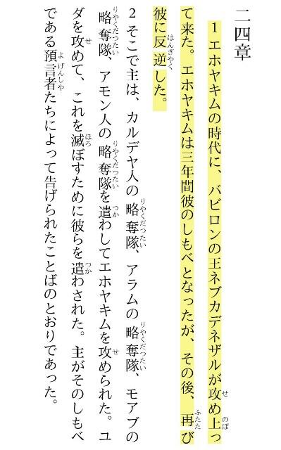 f:id:hoshishusaku:20180802052402j:image