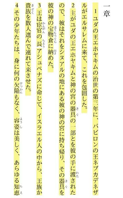 f:id:hoshishusaku:20180802052414j:image